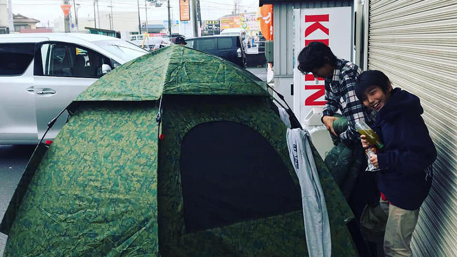 【出勤したら、テントが!】