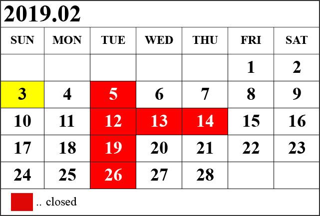 【Information!! 2.12】