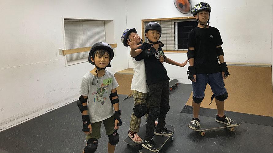 スケートボード初心者スクール!金曜日10.04