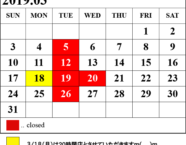 【Information!! 3.02】