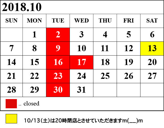【Information!! 10.05】