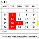 【Information!! 10.31】