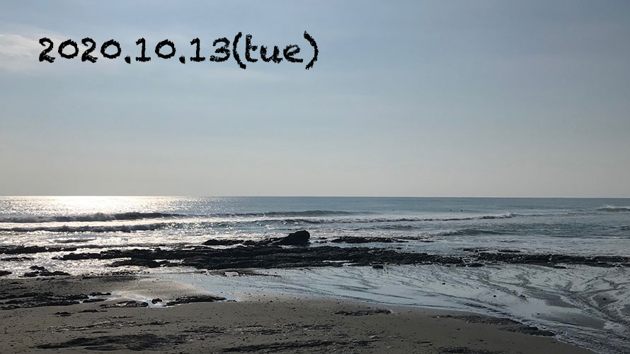 サーフィン波情報!火曜日太平洋10.13